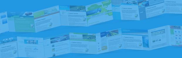 создаем качественные сайты